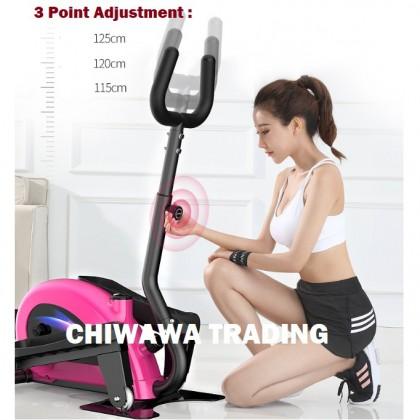 【Digital Screen】Elliptical Cross Trainer Exercise Stepper Bike Fitness Machine