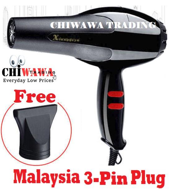 4 IN 1Hair Dryer +Universal Hair Diffuser + 2IN1 Hair Straightener Comb Curler