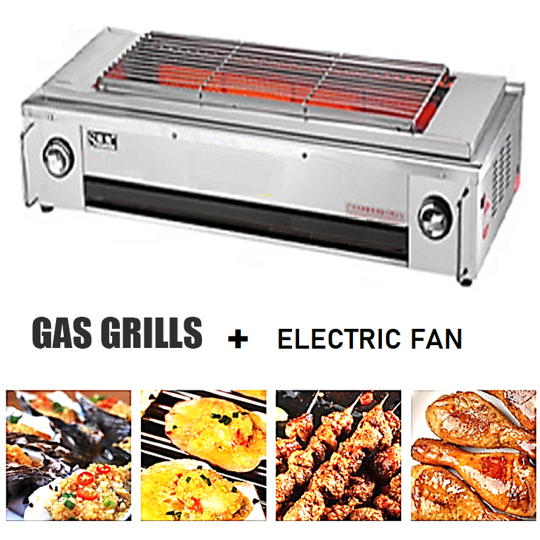 CE Approval 2800Pa Gas BBQ Grill Stove Non Stick Stainless Steel Roast Bake Barbecue Roaster with Electric Fan