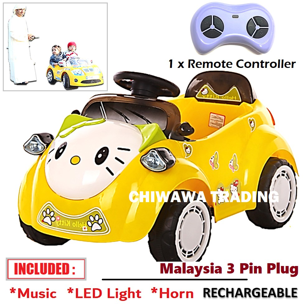 KIDO Remote Controller Rechargeable Electric Scooter Music Motor Bike Riding Toy Bicycle Tricycle Walker Stroller